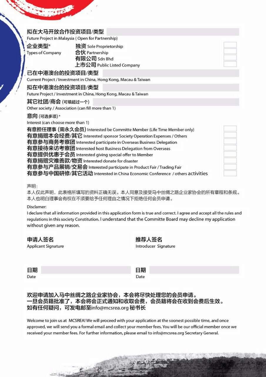 IMG-20160322-WA0015